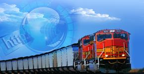 第20期:互联网时代下的铁路货运