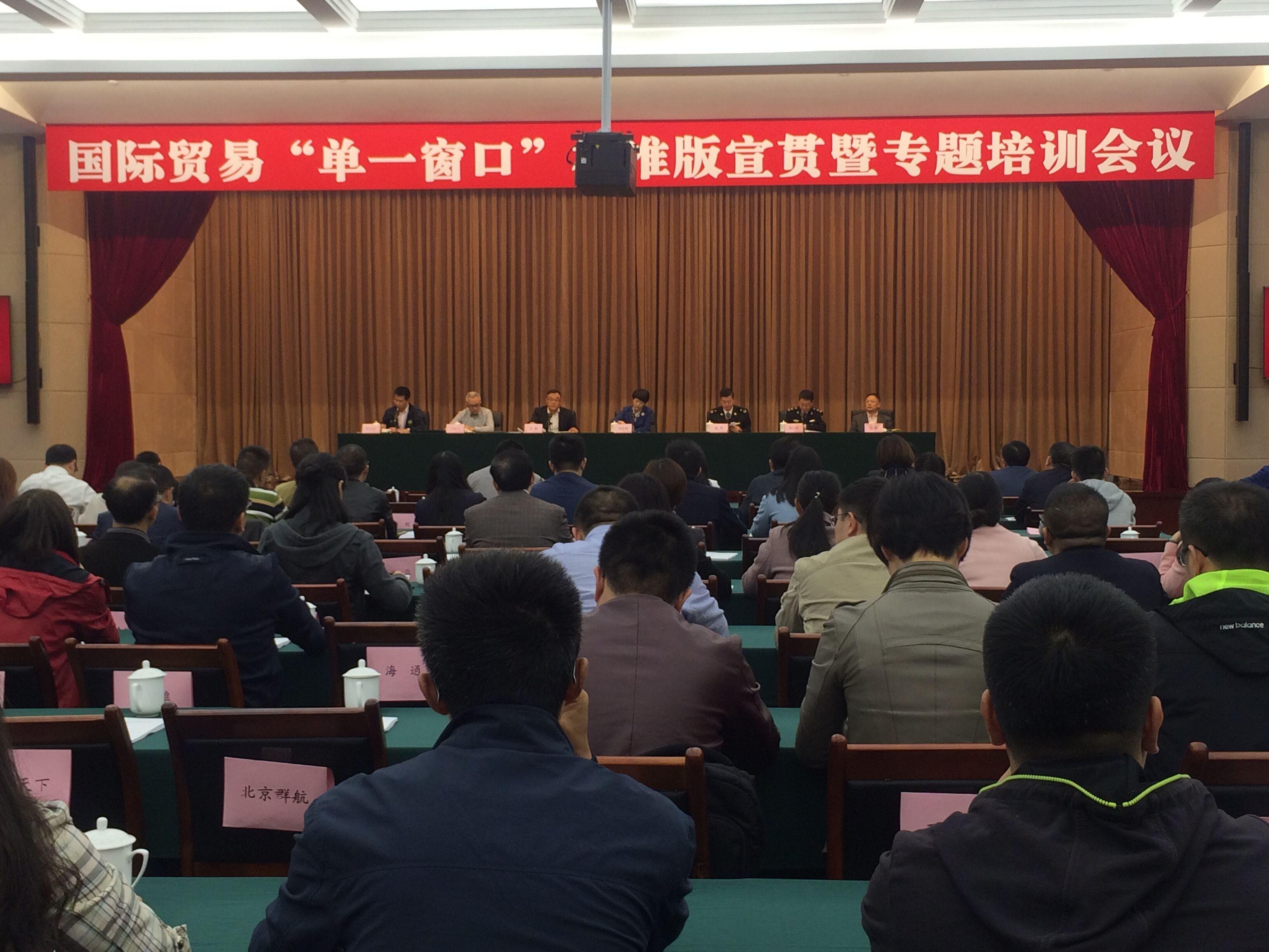 """第33期:万博manbetx官方登陆省全面开展国际贸易""""单一窗口""""标准版试点工作"""