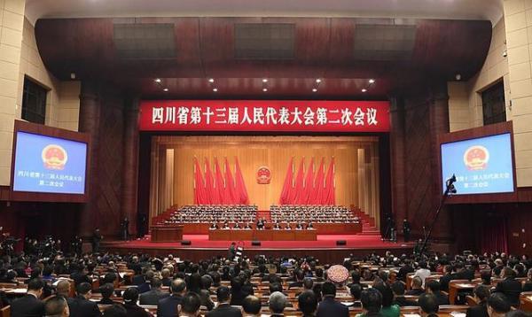 省十三届人大二次会议举行第二次全体会议.jpg
