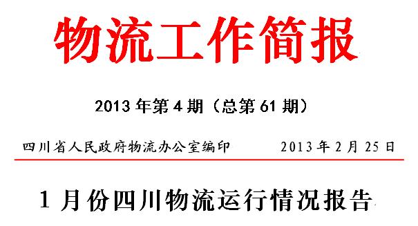 QQ截图20130226103058.png