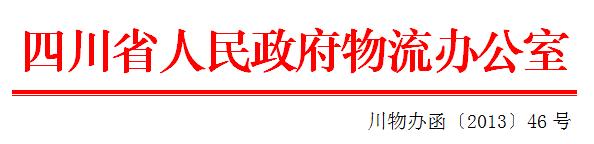 QQ截图20130527095225.png