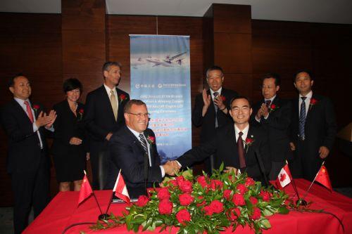 中航工业飞机与普惠签署新舟700动力系统意向书2.jpg