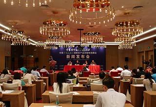 中国国际农产品冷链