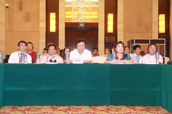 亚太经济与物流发展论坛在天津举行1.jpg