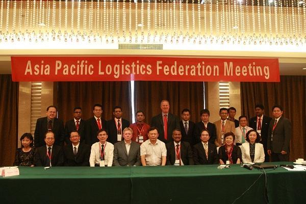 亚太物流联盟在中国天津召开第十一届理事会.jpg