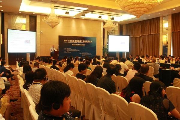 亚太经济与物流发展论坛在天津举行3.jpg