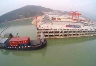 广元港正式开港试运