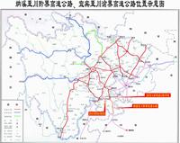 泸州:打造川滇黔航运物流中心