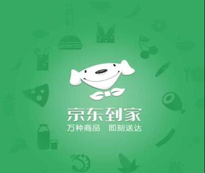刘强东的生鲜电商玩法