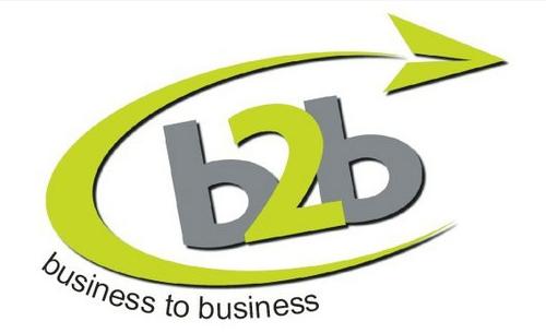 跨境b2b.png