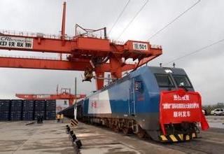 渝新欧快铁争中欧贸易新通道