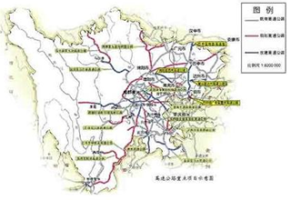 """四川布置交通运输""""十三五""""发展规划编制工作"""
