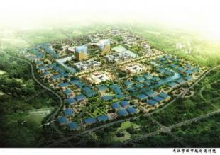 到2020年 四川营业收入达2000亿元以上的产业园区将达3个