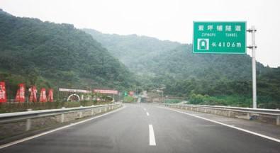 4月20日起 都汶高速紫坪铺隧道施工 通行能力减半