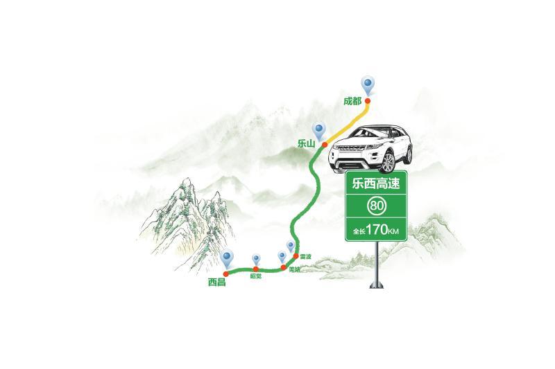 """乐西高速年内开建 成都至西昌将有""""双通道"""""""