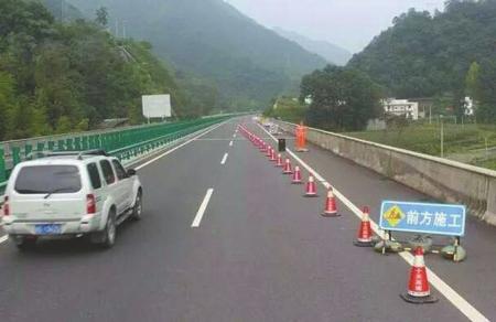 """""""五一""""假期出行请注意 四川多条高速有施工"""