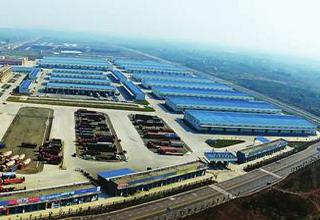 三项目落户现代物流园 中国物流南充中心项目开建