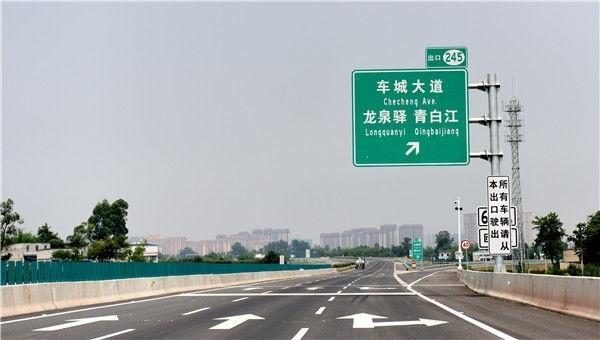 成安渝高速主线贯通 年内成都2.5小时到重庆