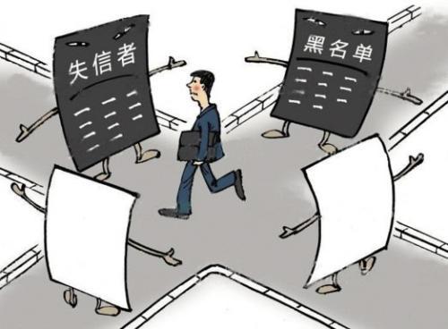解析:《四川省人民政府办公厅关于印发四川省社会信用体系建设工作实施方案的通知》