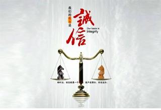解读:《四川省人民政府办公厅关于印发四川省社会信用体系建设工作实施方案的通知》