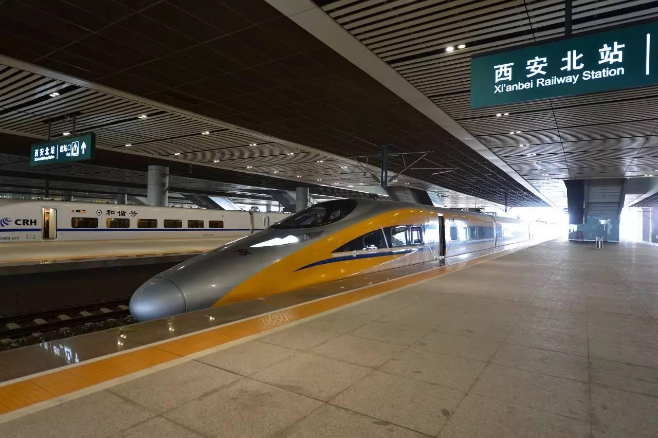 西成高铁正式开通运营 蜀道难成为历史