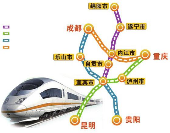 川南城际铁路自宜段开工建设 预计2022年建成通车