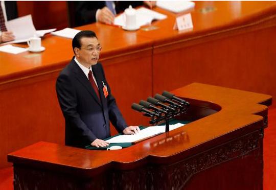 李克强:今年发展主要预期目标是GDP增长6.5%左右