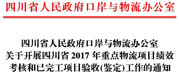 QQ截图20180522113929.png
