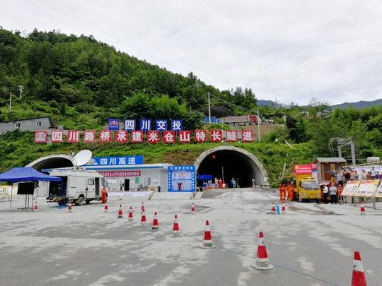 巴陕高速米仓山隧道今日贯通 年底全线通车