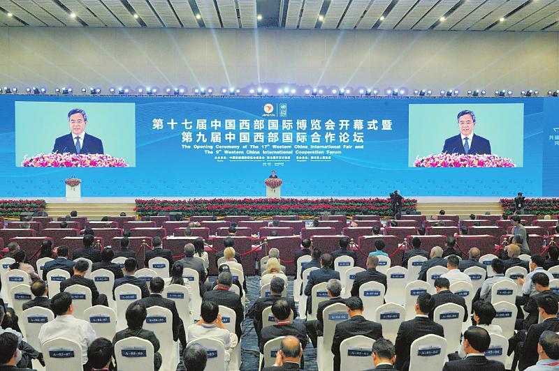 第十七届中国西部国际博览会开幕式暨第九届中国西部国际合作论坛隆重举行