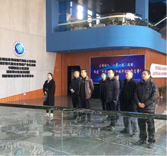 省政府口岸与物流办副主任李从坤一行莅遂指导物流港建设工作
