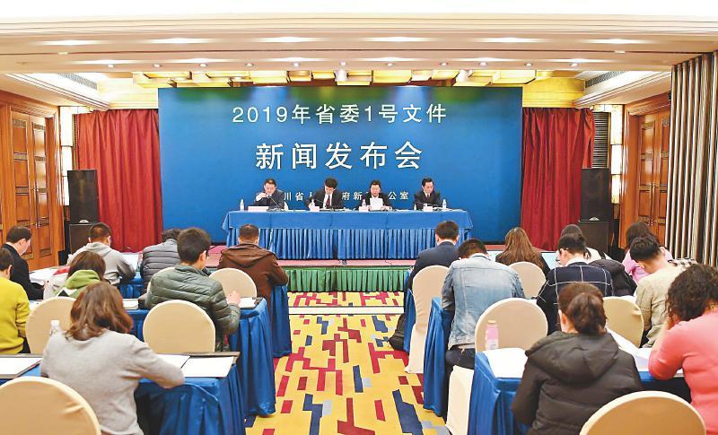 2019年省委1号文件着力抓落实 让乡村振兴的根扎得更深