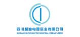 四川超迪电器实业有限公