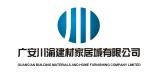 广安川渝建材家居城有限公司