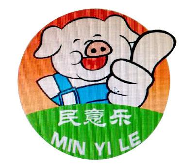 四川民意乐食品有限公司