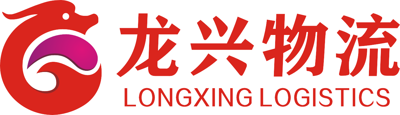 logo 标识 标志 设计 矢量 矢量图 素材 图标 1339_385