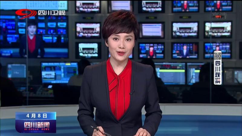 彭清华主持召开省委全面依法治省委员会第二次会议