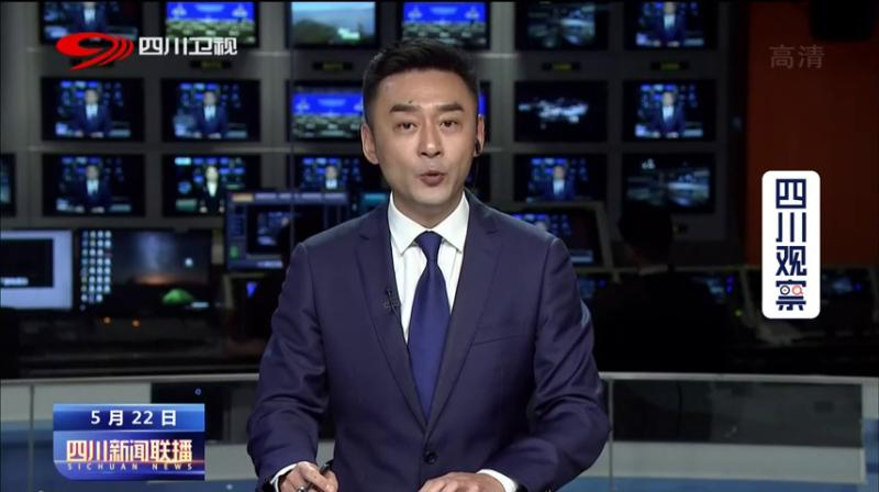第三届中国西部国际投资贸易洽谈会开幕